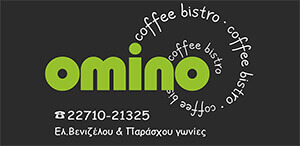 OMINO CAFE BAR CHIOS